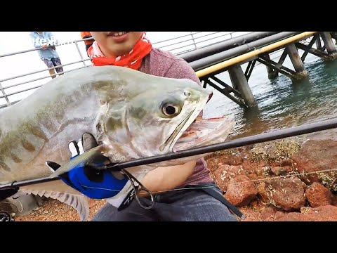 MY FISHING TRIP OF A LIFETIME - WEIPA QLD FULL LENGTH FEATURE FILM