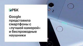 Дополненная реальность и синхронный перевод: что интересного в новых продуктах Google
