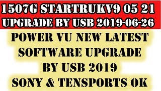 1507g new software 2018