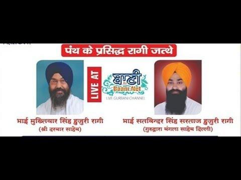 Live-Now-Gurmat-Kirtan-Samagam-From-Cotton-Mill-Banaras-U-P-12-Jan-2020-Kirtan-2020