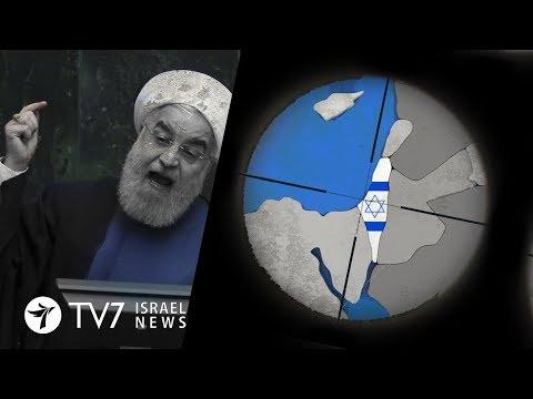 Iran vows to annihilate Israel, amid escalation - TV7 Israel News 30.01.19