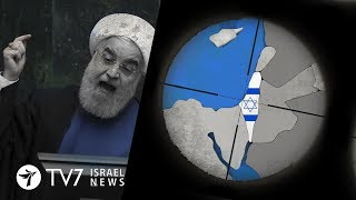 Iran vows to annihilate Israel, amid escalation - TV7 Israel News 30.01.19