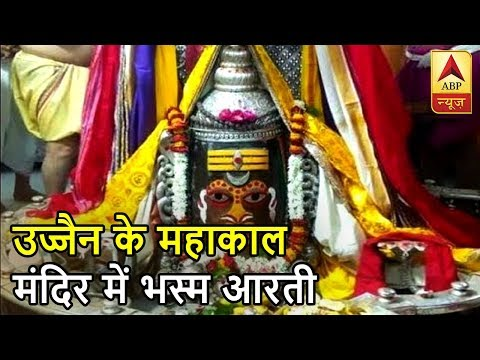 Post Lunar eclipse, devotees participate in `bhasm aarti` at Ujjain`s Mahakal temple