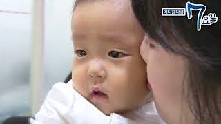 메디컬 다큐 7요일 - 노란 얼굴 시홍이- 담도 폐쇄증 외_#001