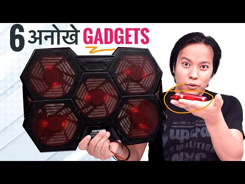 6 Anokhe Gadgets That Will Blow Your Mind! 🤯🤯