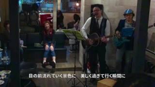 "2016.12.03.(Sat.) MusiKa presents 「ピクニカノートVol.8」 @豊中Thee Food Rest ""Garage"" 「チカラ」 words+music:川口 裕 Vocal & A.Guitar : Kawaguchi Hiro Bass ..."