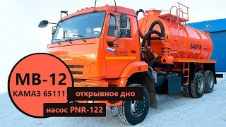 МВ-12 Камаз 65111-3090-46 с ОД