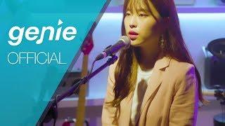 이세연 Lee se yeon - 1670 Official M/V