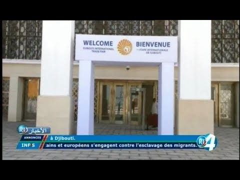 Télé Djibouti Chaine Youtube : JT Arabe du 02/12/2017