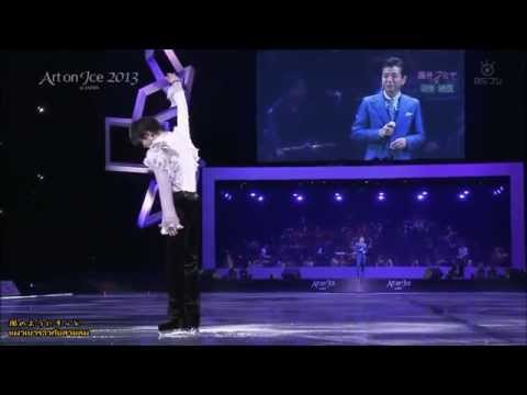 [Thai-sub]Hanyu Yuzuru(羽生結弦)/ Fumiya Fujii (藤井 フミヤ) - True Love