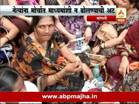 Sangli : Protesters bring Food from Home in Maratha Morcha