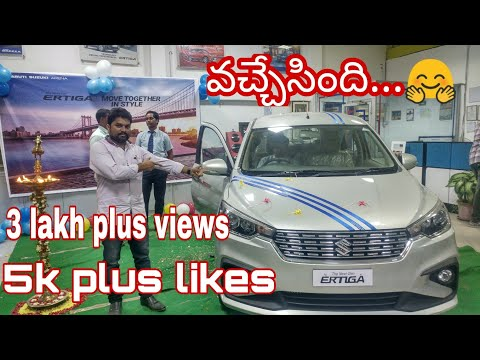 New ERTIGA review in telugu|zdi features|all varients onroad price and features