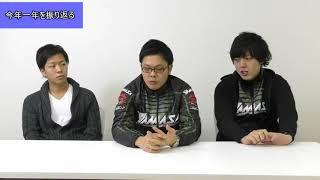 Team YAMASAとして満を持して臨んだMASTERCUP.9。 順調に決勝トーナメン...