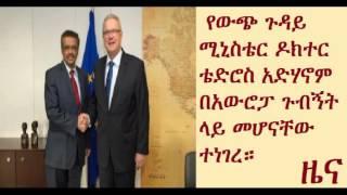 FM Dr Tewodros Adhanom at official visit in Europe