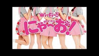 Wi-Fi-5、新曲「ニャ!」MVフルビデオリリース6月6日のリリース記念イベ...