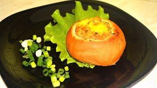 Жюльен с грибами в хлебе (простейший рецепт)