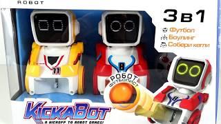 Лучший РОБОТ - Игрушки для детей - Silverlit KICKABOT | Видео для детей