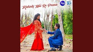 Gambar cover Kahinki Hue Re Prema