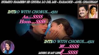hamko-hamise-chura-lo-hindi-karaoke-music