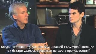 Джулиан Смит - В гостях у Кэмерона