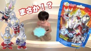 びっくらたまご!ウルトラヒーロー大集合【2日目】金魚鉢に入れたら不思議な現象が・・ultraman Hero Surprise Bath Ball thumbnail