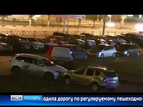 Видео Автомобиль сбил ребенка на проспекте Фрунзе в Ярославле