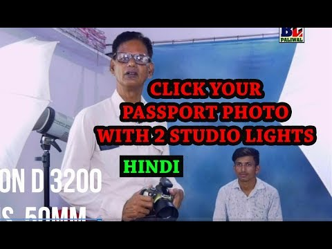 Passport Photo With 2 Lights । Click Your Photograph  / हिन्दी