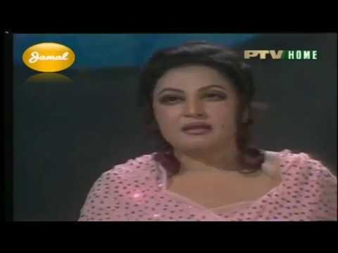 Kisi Ka Naam Lo - Noor Jehan In Tarannum