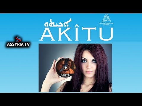 The Movie Akitu Now Available In DVD & Blue-Ray