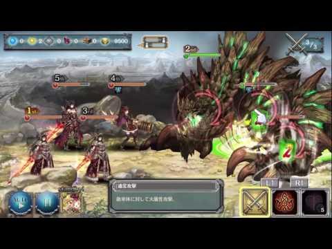 【PS4】少女とドラゴン -幻獣契約クリプトラクト- ボロゴスト戦 火フローゼ3体編成