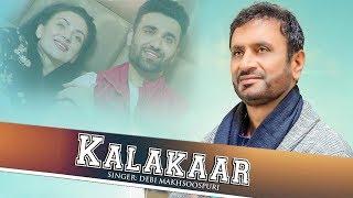 Kalakaar - Debi Makhsoospuri   New Punjabi Song   Latest punjabi Songs 2019   Gabruu