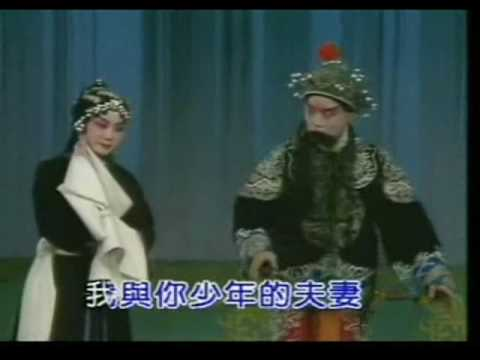 wu-jia-po Video