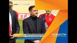 «Енисей» может уволить Аленичева, если проиграет «Спартаку» —«Спорт-Экспресс»