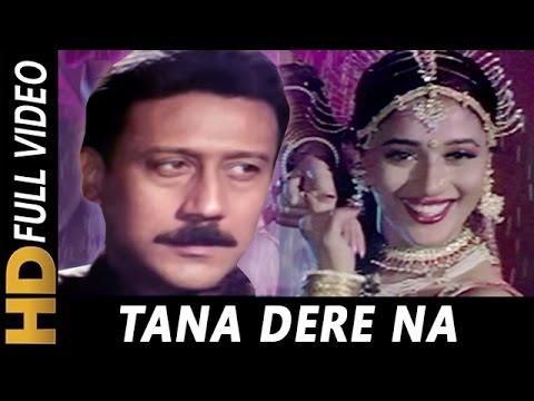 Tana Dere Na Tana Na De | S. P. Balasubrahmanyam, Lata Mangeshkar | 100 Days Songs
