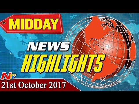 Mid Day News Highlights || 21st October 2017 || NTV
