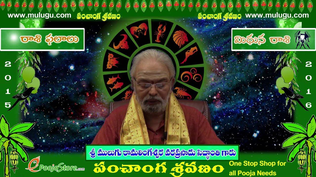 Mithuna rasi yearly predictions 2015 2016 mulugu com