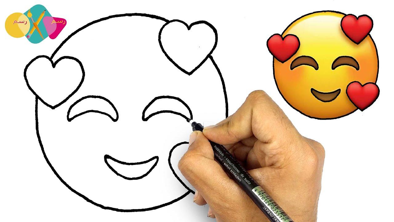 رسم ايموجي الفيسبوك القلب | كيف ترسم ايموشن قلب | تعلم رسم ايموجي سهل facebook emoji drawing