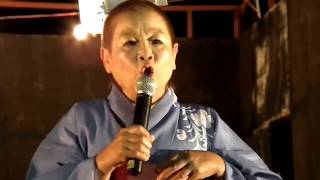 玲児死去翌年に1人漫才を披露する正司敏江71歳 一人漫才&歌謡ショー 『野牡丹』2011年8月6 日(丹波市沼貫ふるさとまつり )
