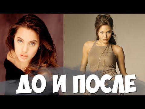 Анджелина Джоли в детстве И СЕЙЧАС