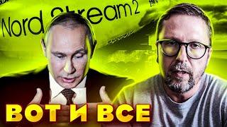 Путин поунижал Зе