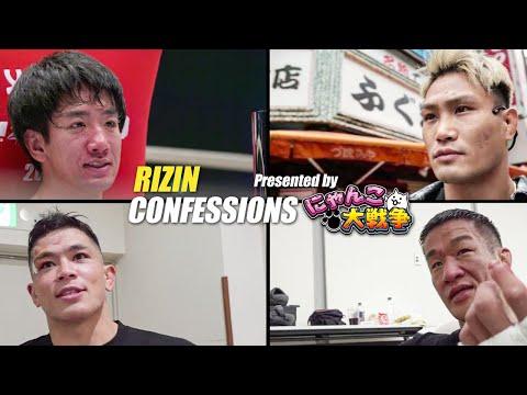 【番組】RIZIN CONFESSIONS #76