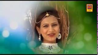 New Gujarati Video Song 2017   જેઠા વાળાના કુંવર - વીર માંગડાવાળો   Gagan Jethav   Studio Geetanjali