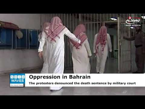 Manama cracks down on demonstrations against death sentences