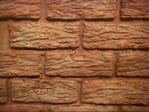 Декор стен под камень оттиском 14х5 см
