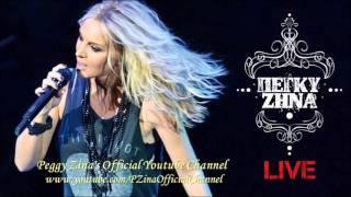 Repeat youtube video Πέγκυ Ζήνα Live 2013 - Γεια σου | Αυτός ο άνθρωπος | Ένα τραγούδι πες μου ακόμα