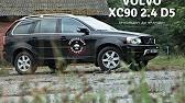 Защита радиатора на Volvo XC90 (Вольво ХС90) 2006-2009 г.в .