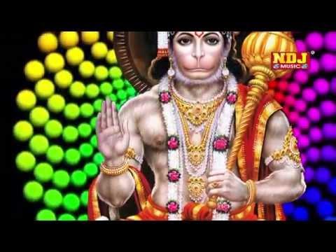 New Balaji Bhajan | Lattest Balaji Bhajan | Sid Kardo Aake kam mera | suresh gola