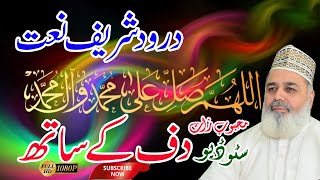 ALLAH Huma Sale Ala Sayyidina   HD 1080P