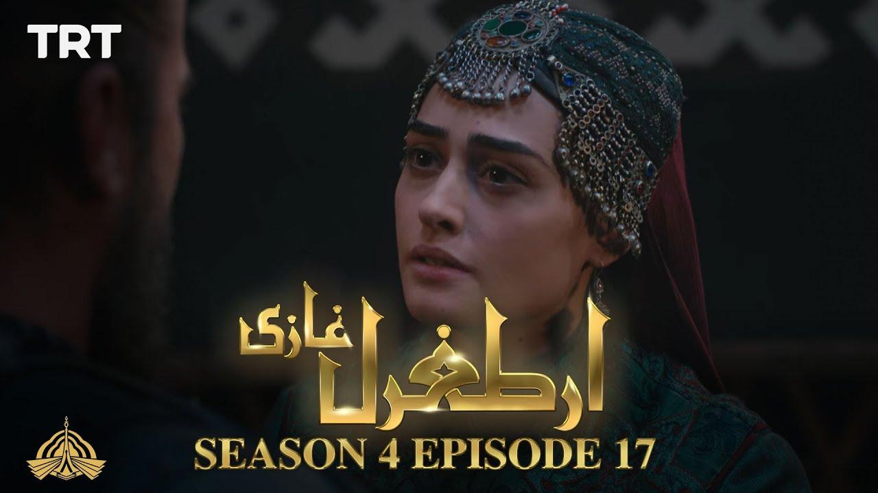 Download Ertugrul Ghazi Urdu | Episode 17| Season 4