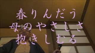 作詞:中村正義、作曲:中村正義、編曲:池多孝春.